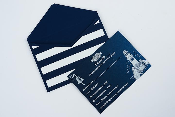 Волгоград печать открыток 15